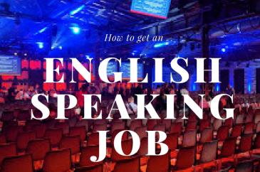 英語を使って仕事がしたい!英語転職を成功させるための方法