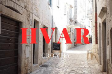クロアチア・フヴァル島観光!行き方から観光名所を巡るモデルコースの紹介