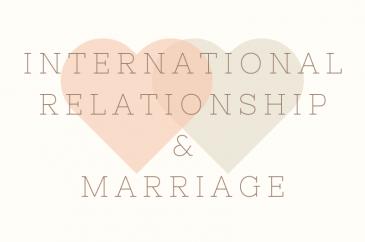 国際恋愛・国際結婚について気になること、身の周りの実情からまとめてみた!